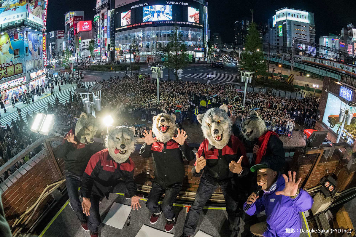 MAN WITH A MISSION スペシャル上映会