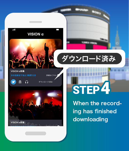 To enjoy music with YUNIKA VISION step4
