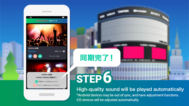 To enjoy music with YUNIKA VISION step6