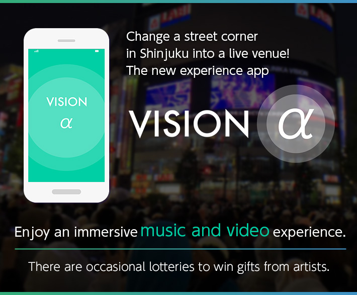 Change a street corner in Shinjuku into a live venue! The new experience app [VISION α]