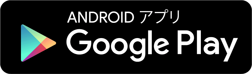 Google Play「Another Track」へのリンク