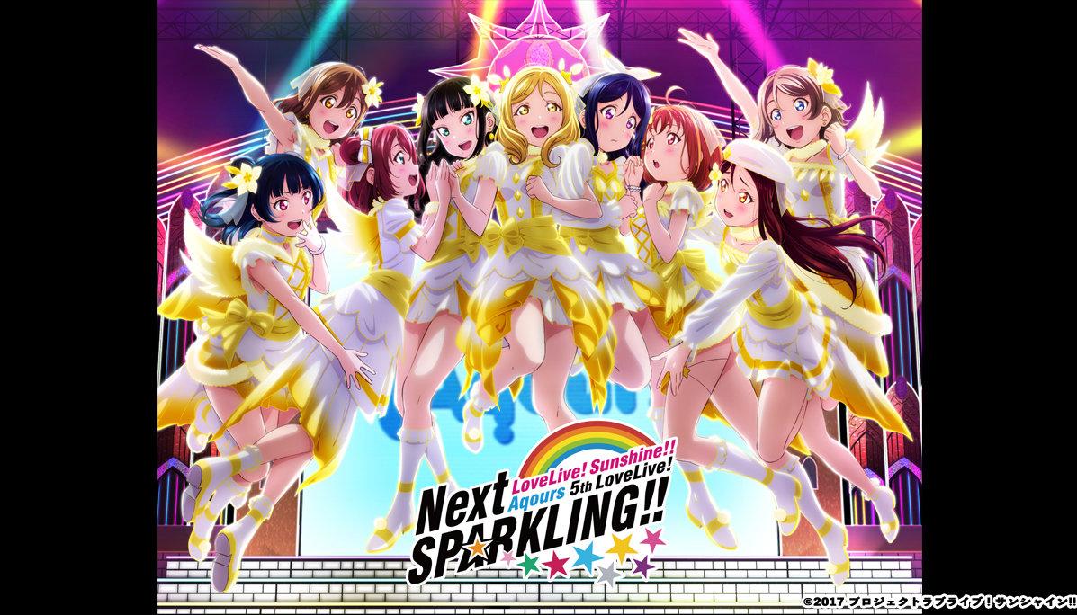ラブライブ サンシャイン Aqours 5th Lovelive Next Sparkling
